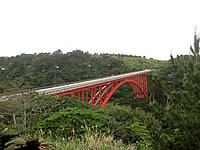 徳之島「天城大橋」