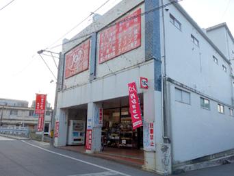 100円ショップ キャンドゥ亀津店