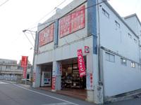 徳之島の100円ショップ キャンドゥ亀津店