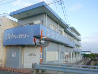 徳之島のスカイベーカリー(閉店)
