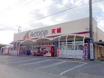 Aコープ天城店