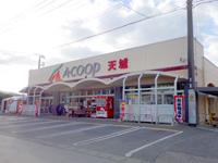 徳之島「Aコープ天城店」