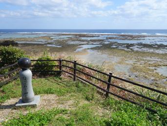 なごみの岬公園/富山丸慰霊碑