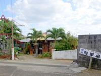 徳之島「パームハウス551」