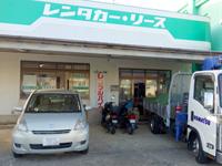 徳之島のモトショップ東/レンタバイク・レンタサイクル
