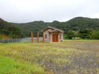 徳之島のアマミノクロウサギ観察小屋/南ダム - 観察小屋ですが要予約?