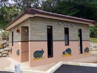 徳之島の当部集落/クロウサギの里/ファームポンドドーム - 最近、クロウサギをモチーフしたトイレも