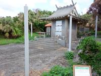 渡名喜島の里御嶽/サトゥドゥン/渡名喜里遺跡 - 神聖なお祭りを行う場所らしいです