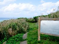 渡名喜島の里御嶽/サトゥドゥン/渡名喜里遺跡 - さらに奥にも社あり