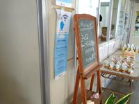 渡名喜島のターミナル食堂 - 入口はターミナルの中にあります