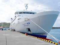 渡名喜島の渡名喜港 - 新造船なら那覇から速い!