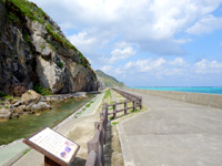 渡名喜島のシュンザ - アンゼーラ浜と東り浜の間にあります
