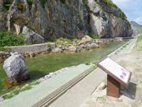 渡名喜島のアマンジャキ/旧道 - 2つの道の間が潮溜まりになっています