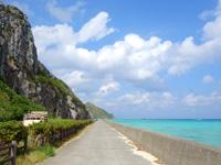 渡名喜島のアマンジャキ/旧道 - 旧道も良いけど新道は超絶景ロード