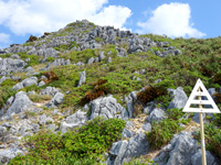 渡名喜島のヒーターティ/西海岸の岩々