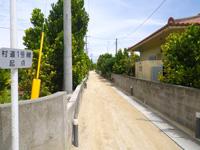 村道1号線/フットライト