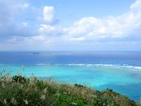 渡名喜島の西森園地展望台 - 入砂島側の景色は絶景!