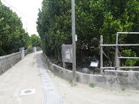 渡名喜島のチキシ - 角にあるので注意していれば見つかるかも?