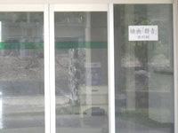 渡名喜島の渡名喜村多目的活動施設/映画「群青」資料館 - 一部を映画「群青」の資料館にしているようです