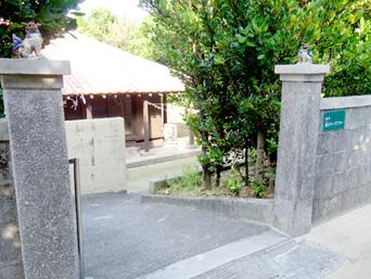 渡名喜島の道路よりいちばん深い家「確かにかなり深い場所に家がある!」