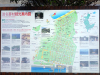 渡名喜島の道路よりいちばん深い家 - ターミナル前にあるマップで場所を確認