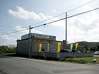 SSKレンタカー/最西端観光
