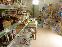 与那国島の比川地域共同売店 - 生活用品の他に島の特産品的なものも