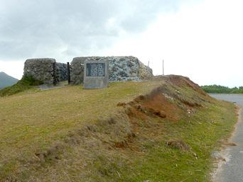 与那国島のダテイクチデイ「東牧場の高台にあります」