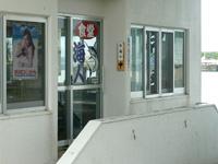 八重山列島 与那国島の海人食堂の写真