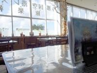 与那国島の与那国空港レストラン 旅果報/たびがふうの写真