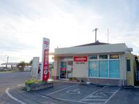 久部良簡易郵便局/日本最西端の郵便局
