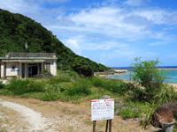 与那国島の診療所の中 - 建物の中だけでは無く敷地内も有料?