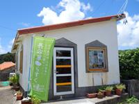 八重山列島 与那国島の手作りパンの店 パネス(休業)の写真