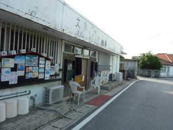 与那国島のキッチンフライパン・居酒屋 吟・Q's bar(閉店・現在は宿)「現在は宿になっています」