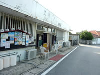与那国島のキッチンフライパン・居酒屋 吟・Q's bar(閉店・現在は宿)