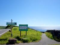 与那国島の立神岩展望所/ビューポイント/ベストポイント - ついに案内板と駐車場まで整備!