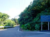 与那国島のインビ岳 - 比川集落側からだとここから山頂へ!
