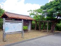 与那国島の与那国岳/満田原森林公園 - まずはこんな感じの施設が出てきます
