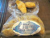 与那国島の徳食品の写真