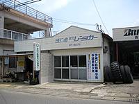 ヨロン島観光レンタカー(沖縄本島離島/与論島のレンタカー/バイク/サイクル)