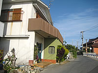 与論島の巴里屋