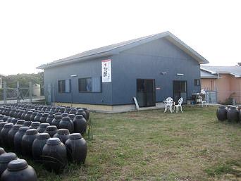 与論島のよろん島きび酢/かりゆし酒造
