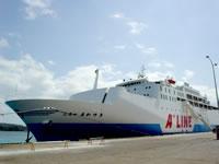 与論島の与論港/供利港/ウェル亀 - マルエーフェリー(A-LINE)の船