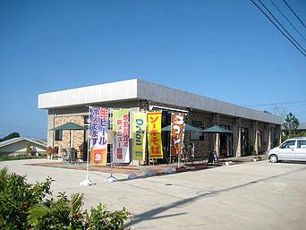 与論島のカフェレストランみじらしゃん(MIJIRASAYAN)