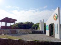 与論島のヨロン駅