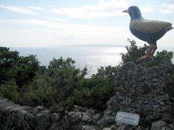 与論島のヤンバルクイナ/友好の絆「辺戸岬のパナウル像と相対するものです」