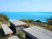 与論島の特別席/大金久海岸展望所 - のんびりできるが日差しが強烈