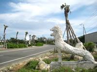 与論島のヨーライオン