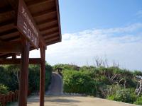 与論島の夕日の遊歩道/ビドウ遊歩道 - ヨロン駅側は駅舎脇から遊歩道が始まる