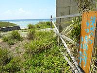 与論島の兼母海岸南/別荘前ビーチ - 入っていいよと看板有り(笑)